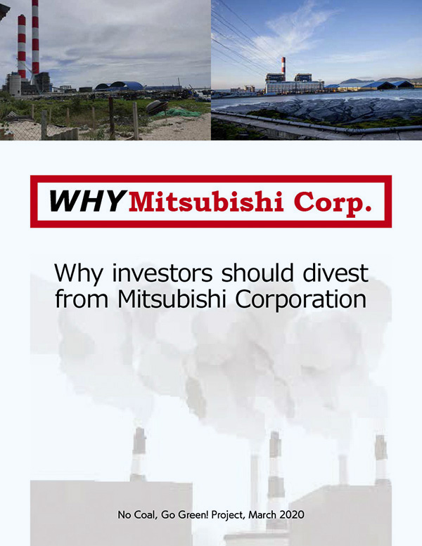 ADC Briefer on MITSUBISHI Corporation