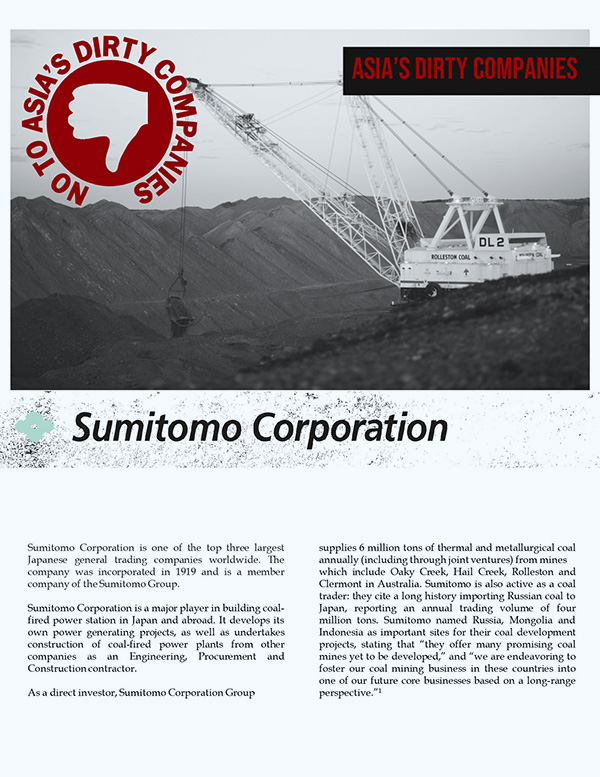 ADC Briefer on SUMITOMO Corporation