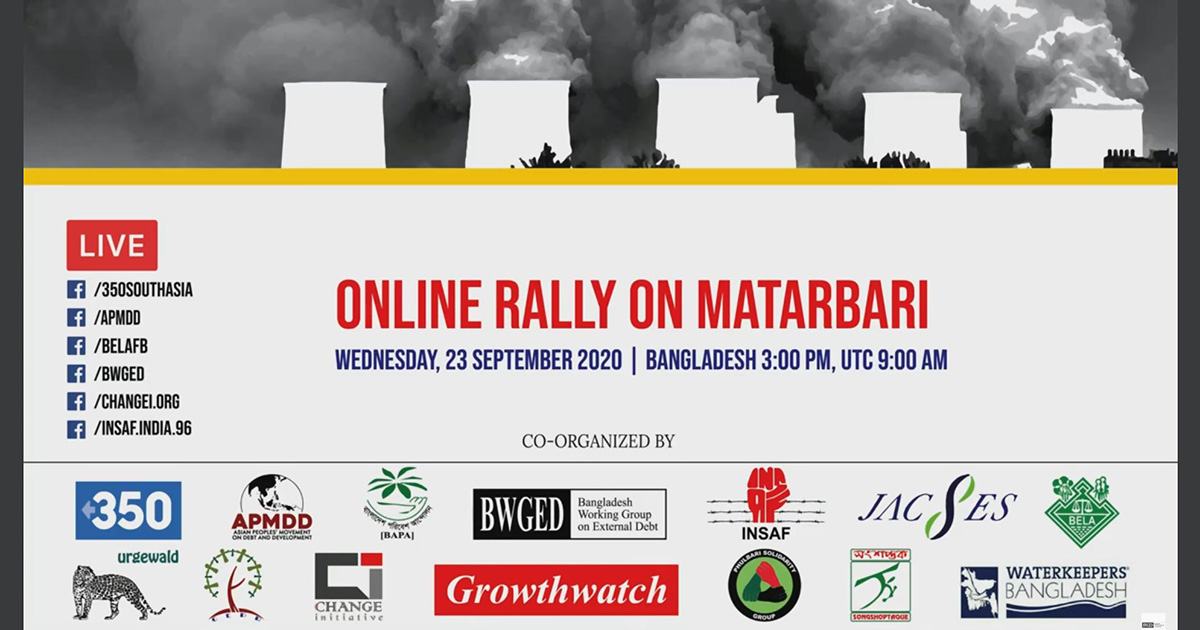 Online Rally on Matarbari Coal Power Hub